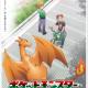 Pokemon_The_Origin_Poster